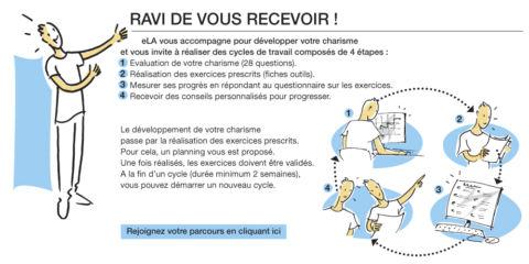 image_accueil_patadome